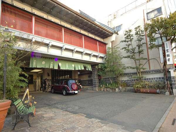 写真:武雄温泉 大正浪漫の宿 京都屋