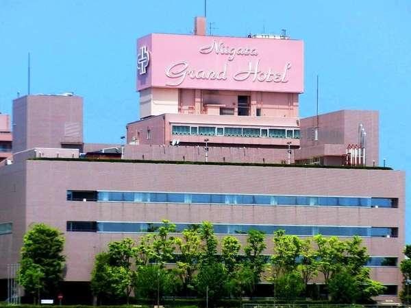 写真:新潟グランドホテル