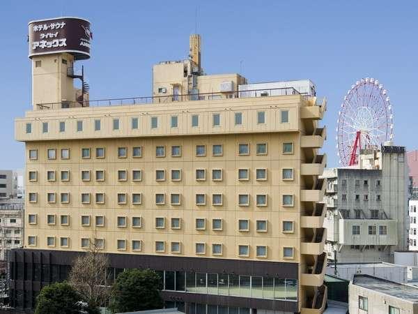 写真:ホテル タイセイアネックス