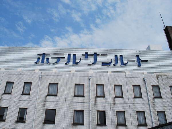 写真:スカイホテル魚津