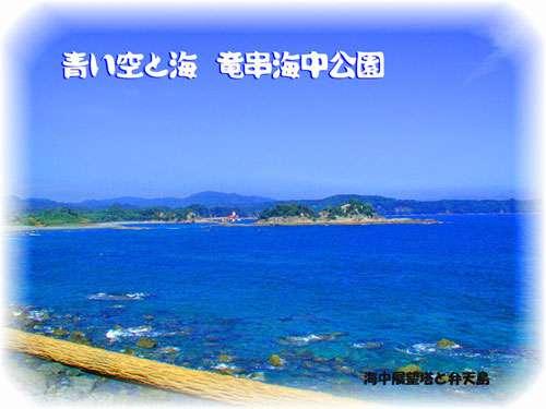 写真:ホテル オレンジ<高知県>