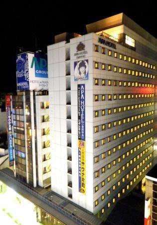 写真:アパホテル<金沢中央>