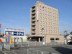 写真:鯖江第一ホテル