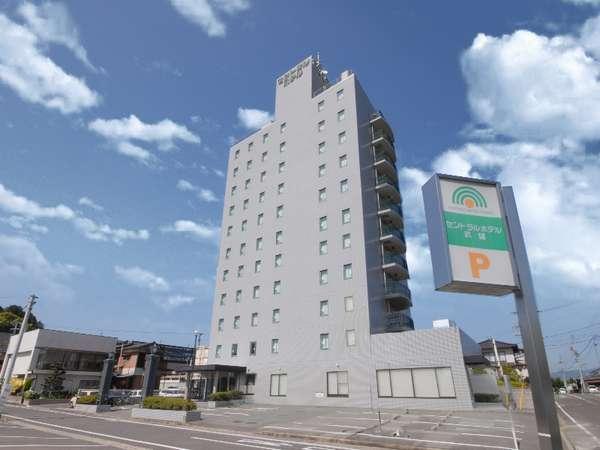 写真:セントラルホテル武雄