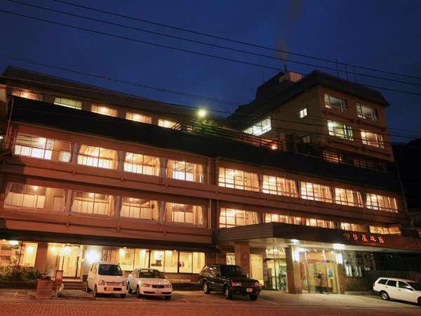 写真:小浜温泉 伊勢屋旅館