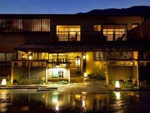 写真:和の宿 ホテル祖谷温泉