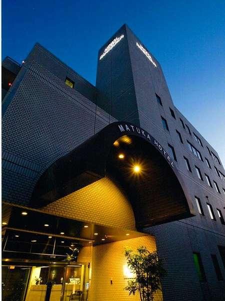 写真:ビジネスホテルマツカ