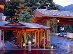 写真:弥彦温泉 四季の宿 みのや