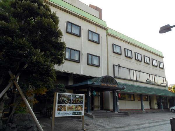 写真:宝来荘 グリーンプラザホテル