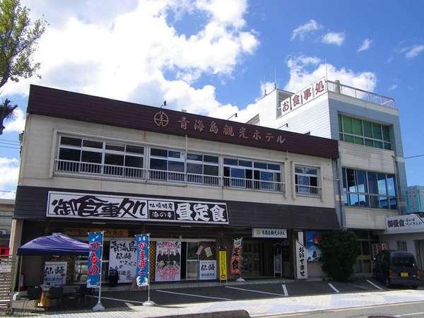写真:青海島観光ホテル