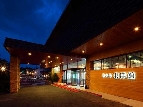 写真:雲仙温泉 ホテル東洋館