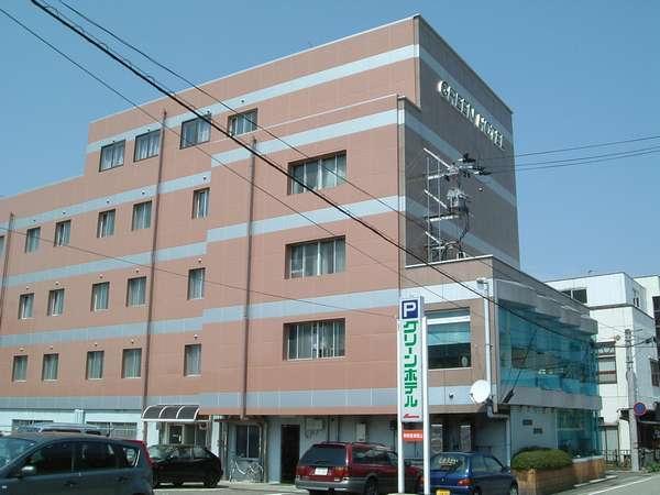 写真:グリーンホテル会津