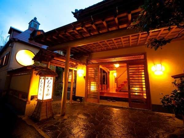 写真:湯煙ただよう和の宿 しんきや旅館