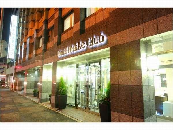 写真:ホテル法華クラブ福岡