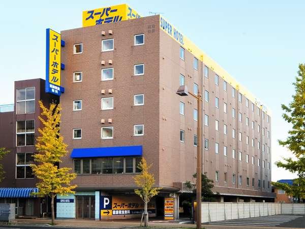写真:スーパーホテル新潟
