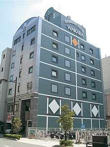 写真:HOTEL WAKABA