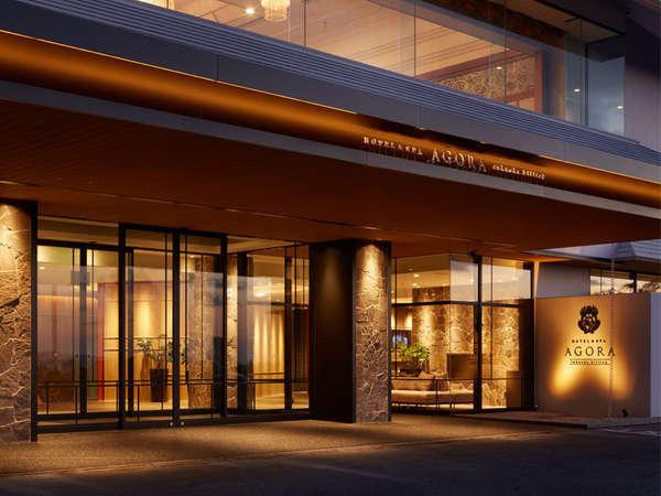 写真:アゴーラ福岡山の上ホテル&スパ