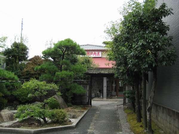 写真:瀬戸内荘