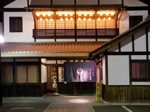 写真:こんぴら温泉 つるや旅館<香川県>