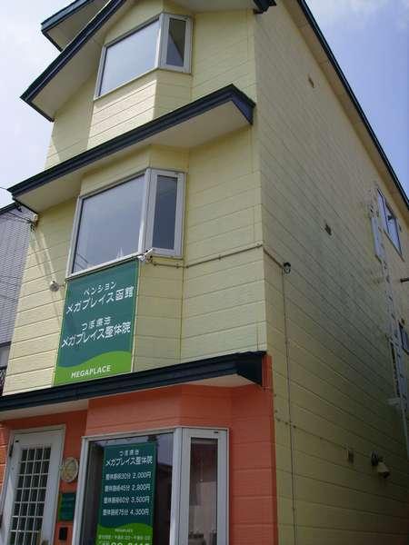 写真:メガプレイス函館