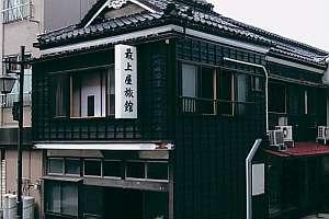 写真:最上屋旅館