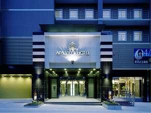 写真:アパヴィラホテル<大阪谷町四丁目駅前>(アパホテルズ&リゾーツ)