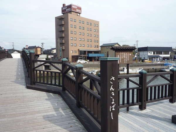 写真:酒田グリーンホテル