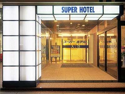写真:スーパーホテルInn仙台・国分町