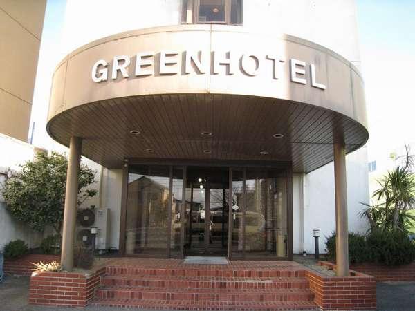写真:小名浜グリーンホテル(BBHホテルグループ)