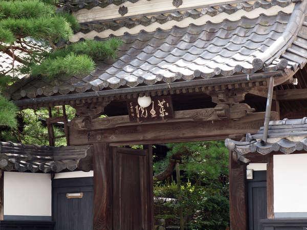 写真:信州善光寺 薬王院