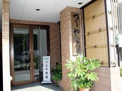 写真:つるや旅館<東京都>