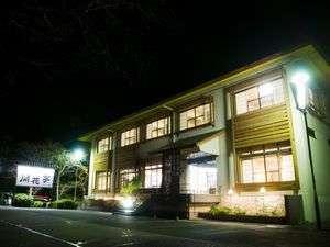 写真:岩国国際観光ホテル 別館 開花亭