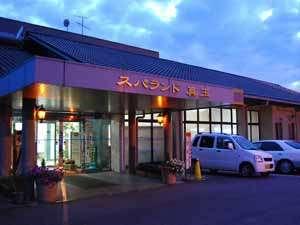 写真:真玉温泉 山翆荘
