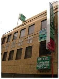 写真:ビジネスホテル雷鳥