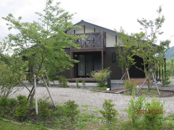 写真:高原の別荘 いろはにほへ陶
