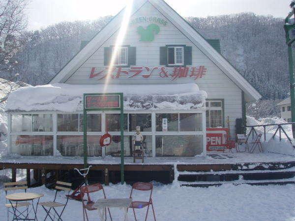 写真:ペンション&レストラン グリーングラス