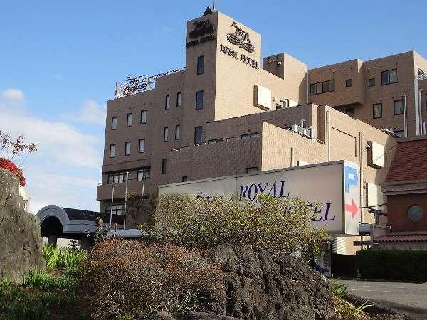 写真:ロイヤルホテル うお八