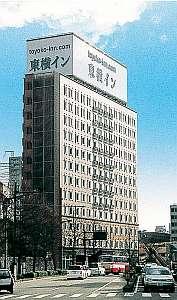 写真:東横イン仙台駅西口中央