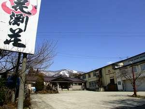 写真:鳴子・中山平温泉 四季の宿 花渕荘