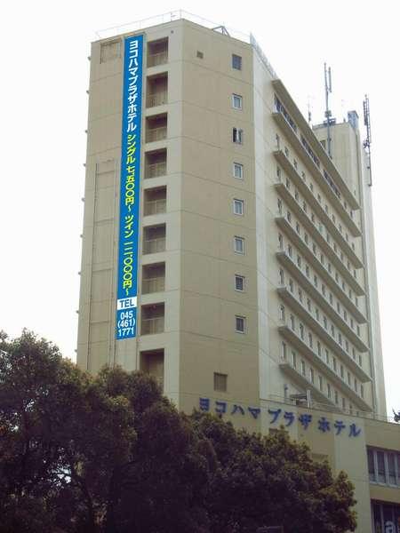 写真:ヨコハマプラザホテル