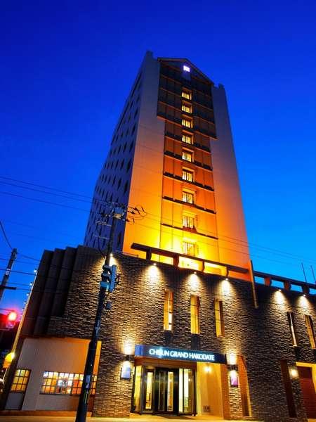 写真:ホテルWBFグランデ函館