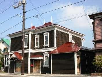 写真:箱館元町の宿 饗場