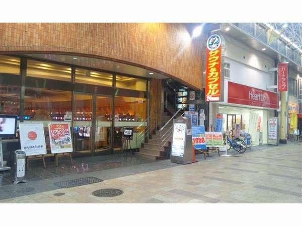 写真:サウナ&カプセル ハリウッド 駅前店