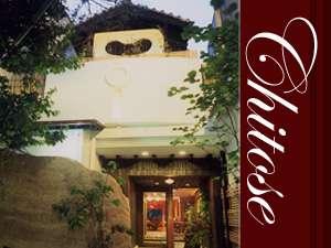 写真:ワインとお宿 千歳 CHITOSE