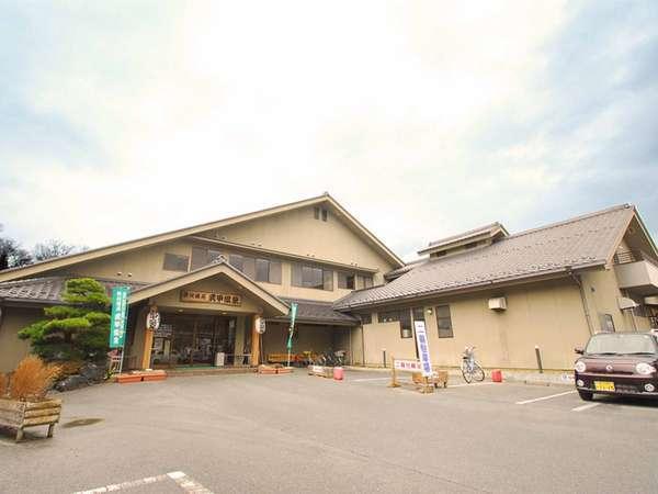 写真:武甲の湯 別館