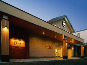 写真:湯元ホテル山水 美肌の湯