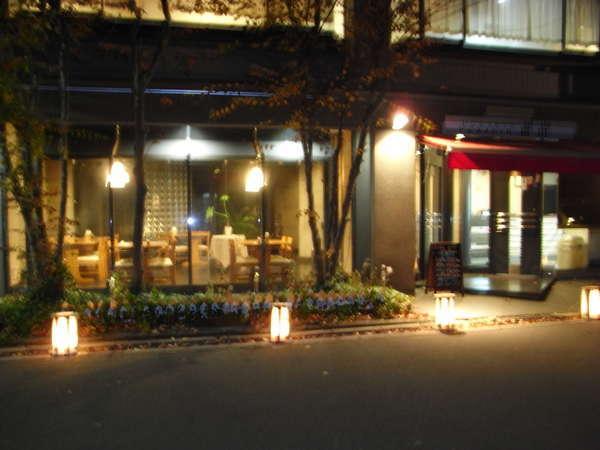 写真:ビジネスホテル嵐山