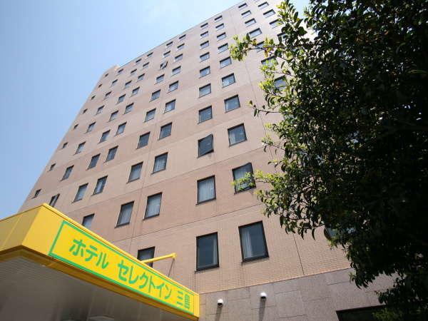 写真:ホテルセレクトイン三島