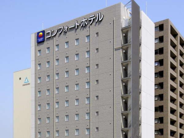 写真:コンフォートホテル呉