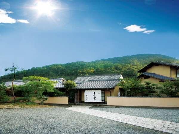 写真:粟井温泉 あしもり荘
